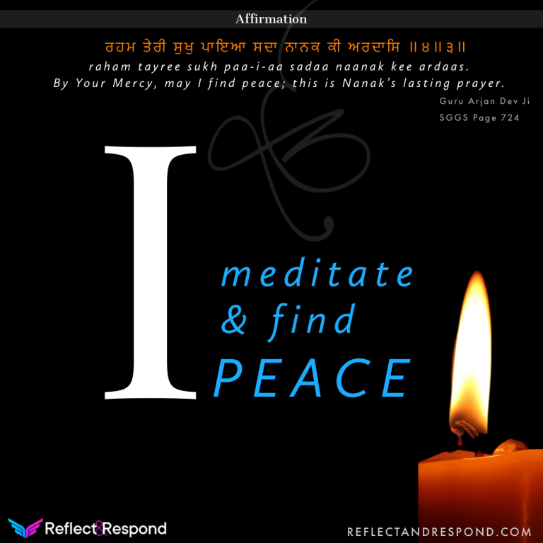 Guru Arjan By your grace I find Peace