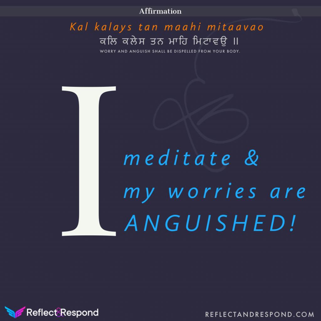 guru arjan dev ji worries are anguished