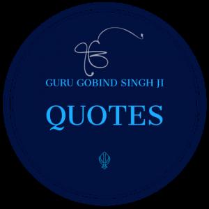 Guru Gobind Singh Ji Sikh Quotes