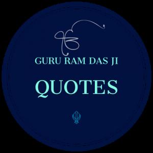Guru Ram Das Ji Quotes Sikh