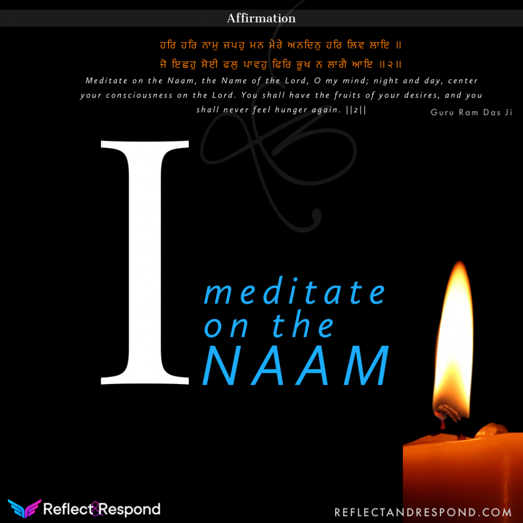guru ram das ji i meditate on the Naam