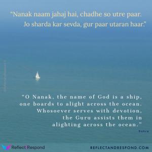 Nanak Naam Jahaj hai from Sikh Ardas dohra
