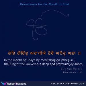 Guru Arjan Meditate on Vaheguru