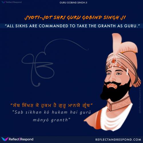 Sab Sikhan ko Hukam hei guru manyo Granth