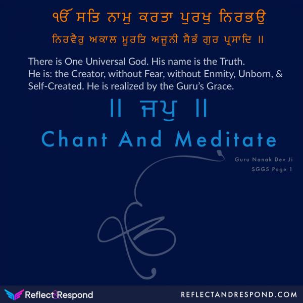 Guru Nanak Mool Mantar Ek Om Kar