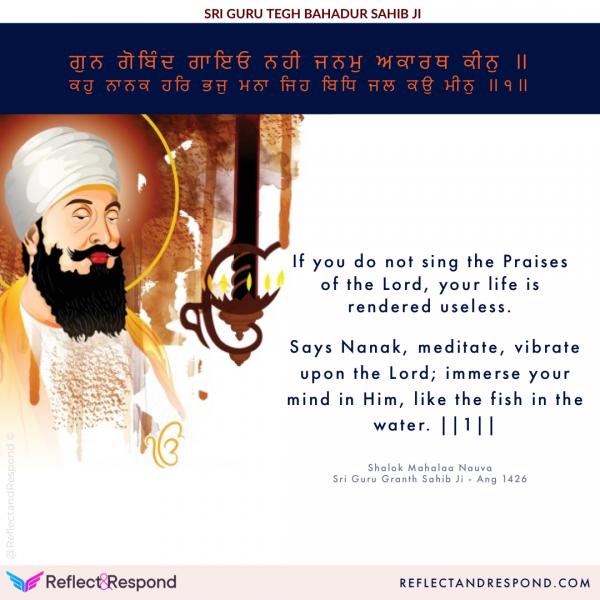 Guru Tegh Bahadur Salok Mehla Nauva Quote 1